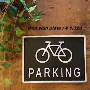 アイアンサインプレート Bicycle parking|abracadabra