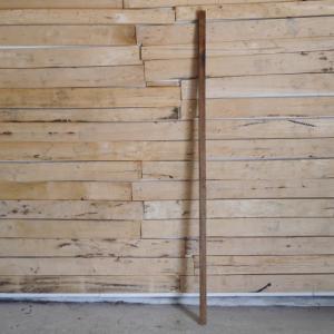 シーシャムウッドマルチバー 120cm|abracadabra