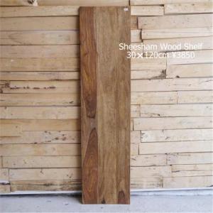シーシャムウッド棚板 30×120cm|abracadabra