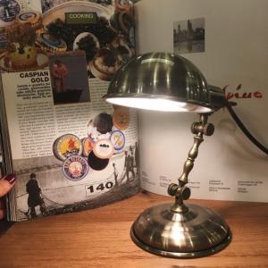Classic Desk Lamp|abracadabra