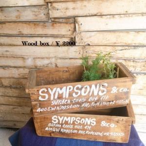 古材を使った木箱 SYMPSONS Lサイズ|abracadabra