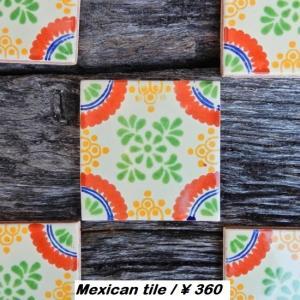 メキシコタイル リーフ|abracadabra