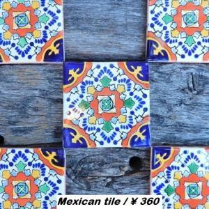 メキシコタイル フラワー&リーフ|abracadabra