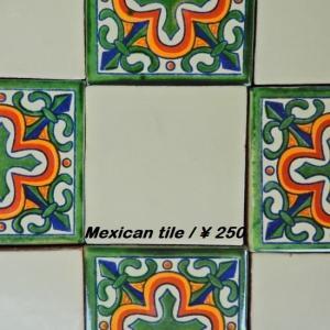 メキシコタイル アイボリー|abracadabra