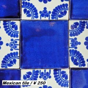 メキシコタイル ネイビー abracadabra