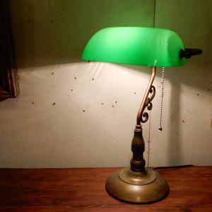 バンカーズランプ ローラン グリーン|abracadabra
