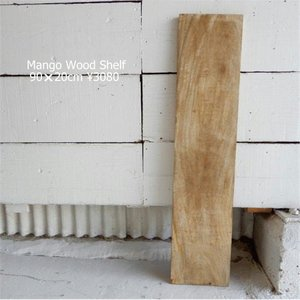 マンゴーウッド棚板 90×20cm|abracadabra