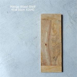 マンゴーウッド棚板 45×16cm|abracadabra