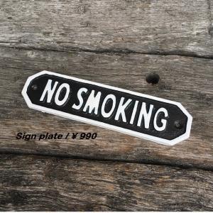 ブラックサインプレート NO SMOKING|abracadabra