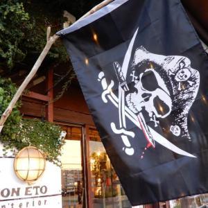 TOPANGA INTERIOR Skull&Cross Bone Flag TypeB|abracadabra