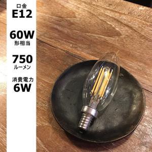 フィラメントLEDシャンデリア球 E12/60W形相当/750LM|abracadabra