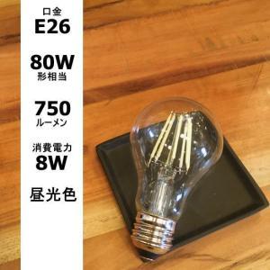 フィラメントLEDクリア電球 E26/80W形相当/750LM/昼光色 abracadabra