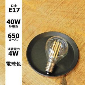 フィラメントLEDミニボール球 E17/40W形相当/650LM/電球色 abracadabra