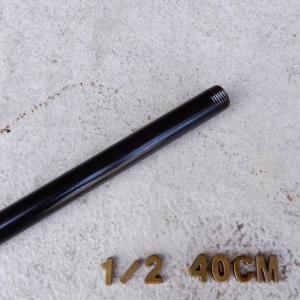 SIZE 全長 約40cm  ※1/2インチ仕様 こちらはパイプ1本ずつでの ご紹介です  MATE...