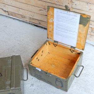 チェコ軍 アミニッションボックス|abracadabra