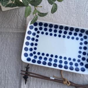 美濃焼 藍ブルー長角皿 ラウンド|abracadabra