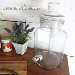 Beverage Dispenser|abracadabra