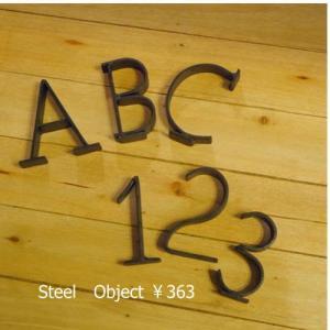 アルファベット&ナンバースチールオブジェ 全2色|abracadabra