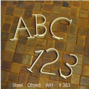 アルファベット&ナンバースチールオブジェ アイボリー|abracadabra
