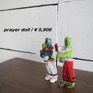 南アフリカの子宝祈願のお人形 (全2色)|abracadabra