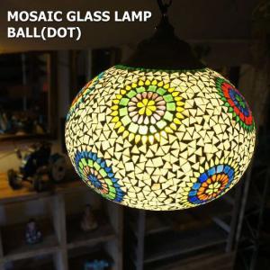 モザイクガラスランプ ボール(ドット)|abracadabra