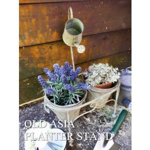 オールドアジア プランターカバー 植物 ハンドメイド ブリキ グリーン プランターカバー|abracadabra