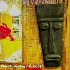 木彫りの置物 サッドフェイスマスク|abracadabra