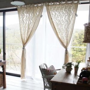 Topanga 100% Cotton Cutwork Curtain 240cm (全2種)コットンカットワークカーテン|abracadabra