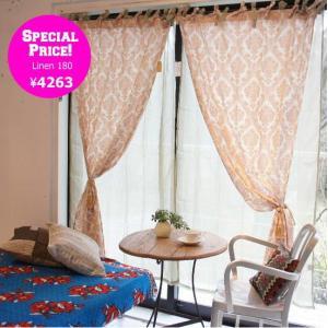 Topanga 100% Linen Curtain 180cm ベージュグリーン リネンカーテン|abracadabra