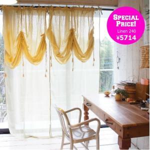 Topanga 100% Linen Curtain 240cm ベージュグリーン リネンカーテン|abracadabra