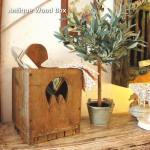 アンティークウッド収納ボックス|abracadabra