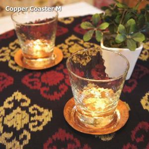銅製 丸形コースターM|abracadabra