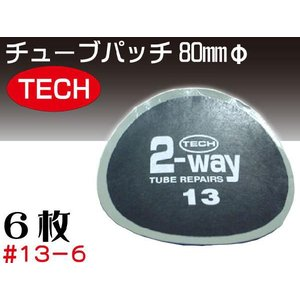 TECHテックチューブパッチ6枚 80mmφ パンク修理 #13-6|absolute