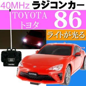 送料無料 TOYOTA トヨタ 86 赤 ラジコンカー 40MHz 実車と同形状 細部に至るまで全てリアル ラジコン Ah105|absolute