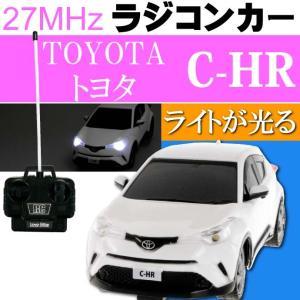 送料無料 TOYOTA C-HR 白 ラジコンカー 27MHz ライトが光る トヨタ CHR 実車と同形状 細部に至るまで全てリアル ラジコン Ah067|absolute