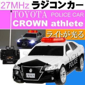 クラウン CROWN アスリート パトカー ラジコンカー ライトが光る GRS210/211 実車と同形状 細部に至るまで全てリアル ラジコン Ah151|absolute