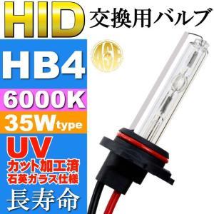 ASE HID HB4バーナー35W6000K HID HB4バルブ1本 爆光HID HB4バルブ 明るい交換用HID HB4バーナー as9009bu6k|absolute