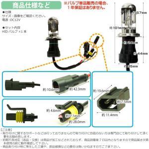 ASE HID H4 Hi/Loバーナー35W6000K HID H4バルブ1本 爆光HID H4バルブ 明るい交換用HID H4バーナー sale as9011bu6k|absolute|03
