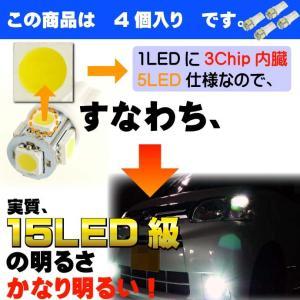 T10 LED バルブ T10 LED 5連砲弾型ホワイト4個 sale as02-4|absolute|02
