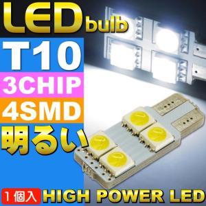 4連LEDバルブT10ホワイト1個 3ChipSMD T10 LEDバルブ 明るいT10 LED バルブ 爆光T10 LEDバルブ ウェッジ球 as09|absolute