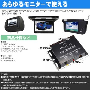 送料無料 DC12V映像分配器4Ch出力 映像分配器ビデオブースター 複数モニター取り付け時に映像分配器 4出可能な映像分配器 as27|absolute|03