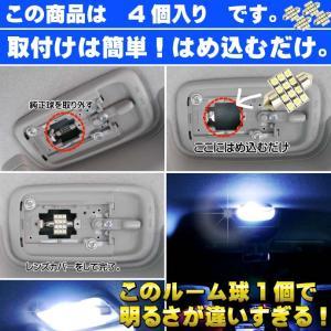 送料無料 LEDルームランプT10×31mm12連ホワイト4個 高輝度LED ルームランプ 明るいLED ルームランプ 汎用LED ルームランプ sale as58-4|absolute|02