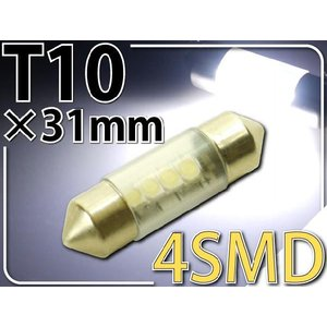 4連LEDルームランプT10X31mmホワイト1個 LEDルームランプ 明るいLED ルームランプ 爆光LEDルームランプ as161|absolute