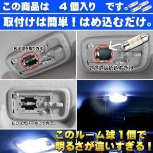 6連LEDルームランプT10X31mmホワイト4個 高輝度LED ルームランプ 明るいLED ルームランプ 汎用LED ルームランプ as162-4|absolute|02