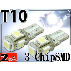 5050LEDバルブT10ホワイト2個 5連砲弾型3Chip5SMD T10 LEDバルブ 明るいT10 LED バルブ 爆光T10 LEDバルブ ウェッジ球 as214-2|absolute