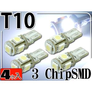 5050LEDバルブT10ホワイト4個 5連砲弾型3Chip5SMD T10 LEDバルブ 明るいT10 LED バルブ 爆光T10 LEDバルブ ウェッジ球 as214-4|absolute