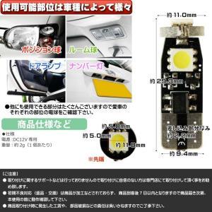 キャンセラー付3連LEDバルブT10ホワイト2個 3ChipSMD T10 LEDバルブ 明るいT10 LED バルブ 爆光T10 LEDバルブ ウェッジ球 as217-2|absolute|03