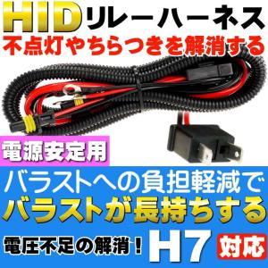 H7用リレーハーネス HID電圧不足解消電源安定用H7 リレーハーネス 電源の確保にH7 リレーハーネス 電源安定にH7 リレーハーネス as6049 absolute