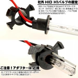 送料無料 HID H1バーナー固定用アダプター1個 HONDA車に最適HID H1バルブ固定アダプター HIDバルブ交換時に必要HID H1アダプター as6052|absolute|02