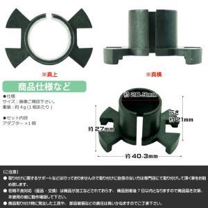 送料無料 HID H1バーナー固定用アダプター1個 HONDA車に最適HID H1バルブ固定アダプター HIDバルブ交換時に必要HID H1アダプター as6052|absolute|03